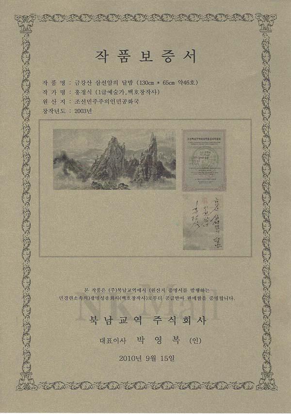 스캔17.jpg